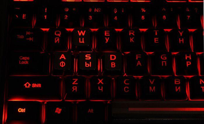 Подсветка клавиатуры Lenovo