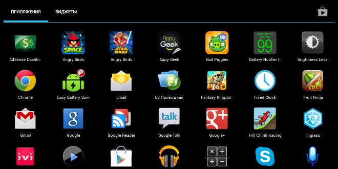 Скриншот на Lenovo