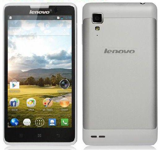 Завис телефон Lenovo P780