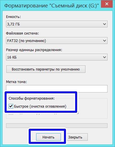 Форматирование microSD