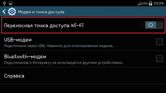 Настройка Вай Фай Lenovo